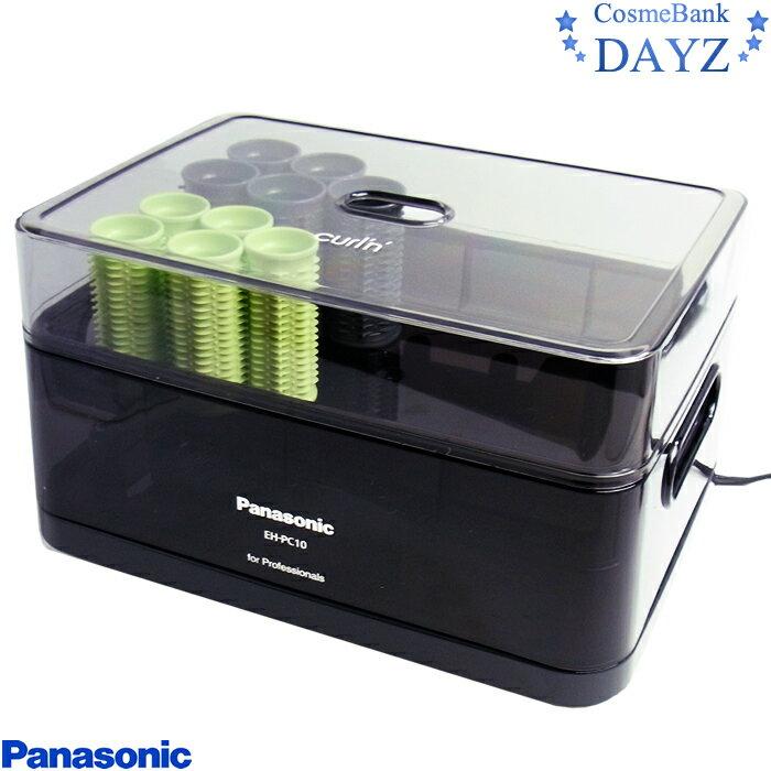パナソニック(Panasonic)『ホットカーラープロカールン(EH-PC10)』
