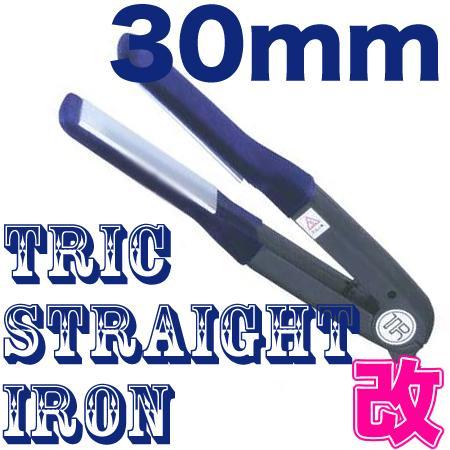 TRIC 改 ストレートアイロン 30mm