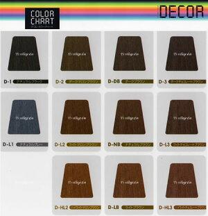 イリヤコスメティクスカラーコートデコレ160g全27色IRIYACOSMETICS