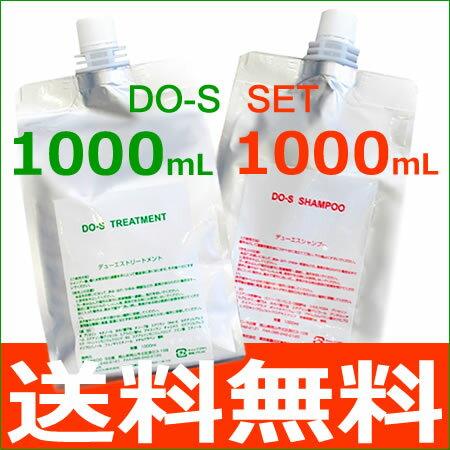 DO-S デューエス シャンプー&トリートメント 詰替用 ノンシリコン/シリ...