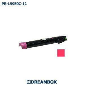 PR-L9950C-12マゼンタトナーリサイクルColorMultiWriter9950C対応