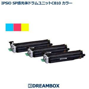 IPSiOSP感光体ドラムユニットC810(カラー3色)リサイクルリコーIPSiOSPC810,C811対応
