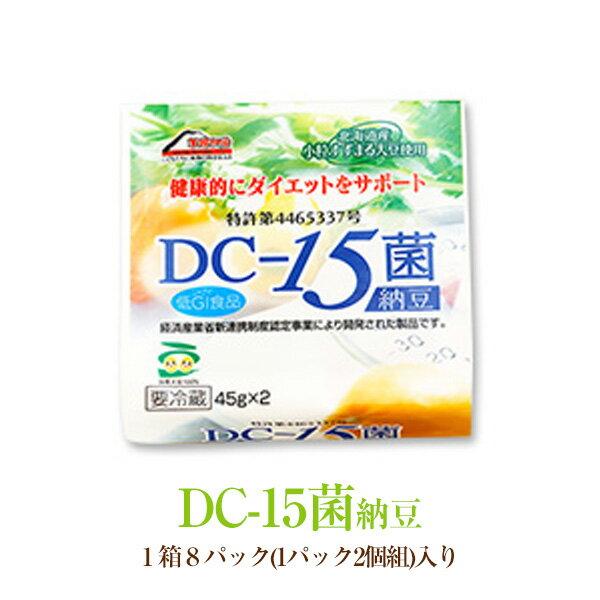 納豆, 小粒納豆 DC-15 18(12)