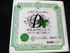 <新登場>せれぶでなっとう バジル [東京・菅谷食品] /1ケース8パック入り(1パック2個組)