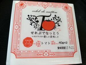 <新登場>せれぶでなっとう トマト [東京・菅谷食品] /1ケース8パック入り(1パック2個組)