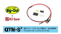 DTM_S2_STF_Ver2