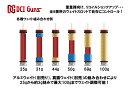 【送料無料】DCI Guns 東京マルイ VSR-10用側面吸気ピストン専用アルミウェイト エアガン カスタム ボルトアクション 初速安定 命中精度 2