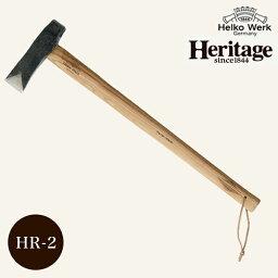 HELKO社製 HERITAGE スカンジナビア スプリッティングアックス(斧)ブレード保護カバー付 HR-2 刃に厚みと重みがあり太い丸太から薪割りに最適 丸太割り・樹木伐採・DIY・キャンプ・アウトドア・農具・園芸
