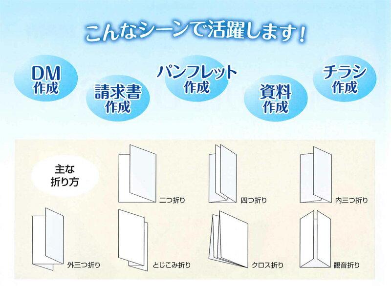 ハート 折り紙 : 紙折り機 a3 : item.rakuten.co.jp