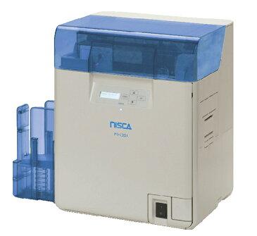 再転写式カードプリンタ PR-C201 (両面機) *社員証、学生証、会員証などの発行に