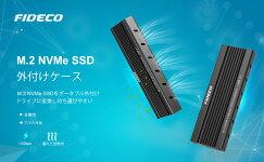 【03/21 20:00〜03/28 01:59 10%OFFクーポン配布+ポイント5倍】FIDECO USB3.1SSDケース M.2 NVMe PCIE SSD(M-KeyorB+MKeyのみ対応)ハードドライブ エンクロージャ USB3.1 UASPサポート USB C+USB A インターフェース 高速伝送対応 ハードドライブ M.2 SSDケース送料無料