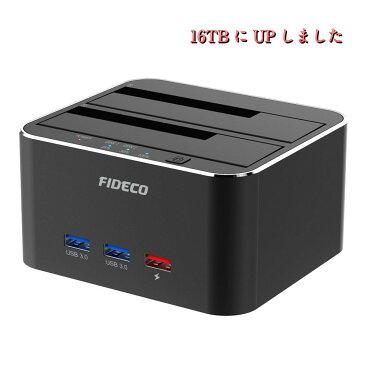 FIDECO クローン HDDスタンド black大容量16TB対応(高速USB3.0 5Gbps SATA3.0対応)ストーレジ・オフラインクローン・USBハブ・急速充電4in1機能 初心者簡単 高伝送速度 シンプルデザインUSB3.0ポート2.5/3.5インチHDD/SSD SATAI/II/III対応 送料無料