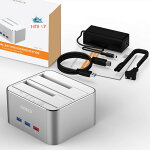 【03/21 20:00〜03/28 01:59 10%OFFクーポン配布】FIDECO クローンHDDスタンド silver PCレスクローン・ストーレジ・クローン・USBハブ・急速充電の4in1機能(高速USB3.0 5Gbps SATA3.0対応)初心者簡単 USB3.0ポート2.5/3.5インチHDD/SSD SATA I/II/III対応送料無料