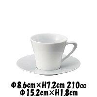 ソレイユA型コーヒー碗&15cmソーサー白コーヒーカップ&ソーサーセットカフェオレボウルカフェ食器陶器磁器おしゃれな業務用食器