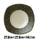monoORIBE スクエアプレート28 緑色の陶器磁器の食...