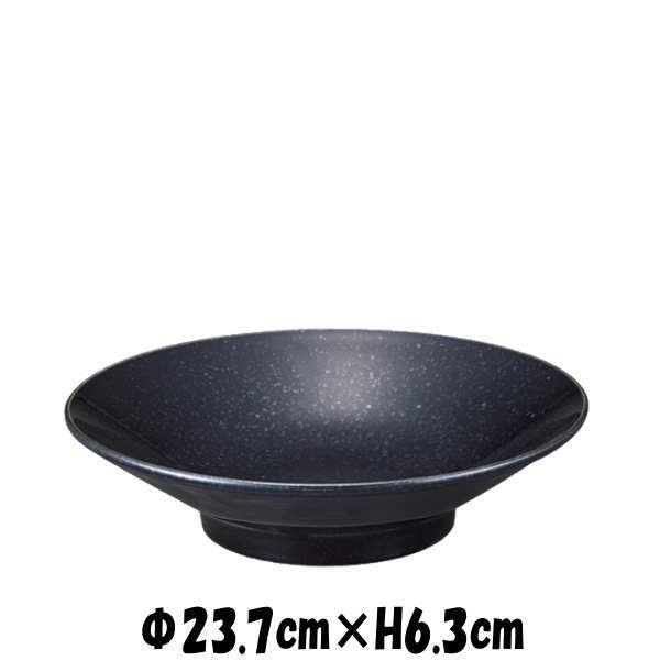 黒御影 切立7.8浅丼 黒(結晶含) どんぶりラーメン鉢うどん丼 陶器磁器の食器 おしゃれな業務用和食器 お皿大皿深皿