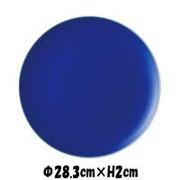 アンラック28cmプレート青ブルー陶器磁器の食器おしゃれな業務用和食器お皿大皿平皿