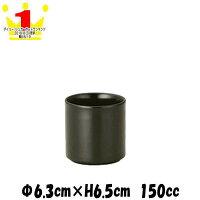 TUBE(B)カップ黒スティックシュガー立てシュガーポット砂糖入れカフェ食器陶器磁器おしゃれな業務用食器