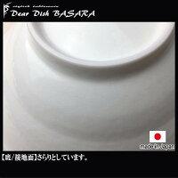 ★再入荷未定D&Nボウル20白業務用洋食器の大皿深皿シリーズ02P06Aug16