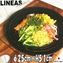 """オシャレなカフェ系カレー皿パスタ皿BLACKLINEAS黒9.5""""皿黒い陶器磁器の食器おしゃれな業務用洋食器お皿大皿深皿"""
