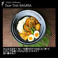 """オシャレなカフェ系カレー皿パスタ皿BLACKLINEAS黒9.5""""スープ皿陶器磁器の食器業務用洋食器お皿大皿深皿"""