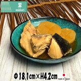 翠midori 18cm深皿 トルコグリーン 陶器磁器の食器 おしゃれな業務用和食器 お皿中皿深皿