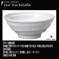 鳴門7.0寸丼白返品不可商品ですどんぶりラーメン鉢うどん丼陶器磁器の食器おしゃれな業務用和食器お皿大皿深皿