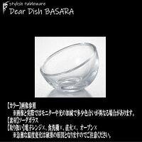 アウトレット込み商品Oceanななめボウル7.8ガラスの食器おしゃれな業務用洋食器お皿小皿深皿