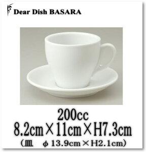 コーヒー ソーサー ソーサーセットシリーズ