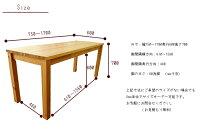 杉のダイニングテーブル120無垢集成材カフェテーブルダイニングダイニングテーブルナチュラル木製北欧杉国産大川家具カントリー送料無料