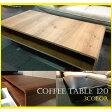 コーヒーテーブル 120センターテーブル リビングテーブル ローテーブル 北欧テイスト ミッドセンチュリー サイドテーブル 木製 シンプル ナチュラル オーク ウォールナット