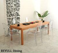 ダイニングテーブルオーク天然木製送料無料日本製北欧テイスト食卓テーブルエコ仕様シンプルモダン