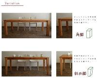 杉のテーブル120