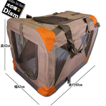 折り畳みペットキャリー ブラウン 60サイズ(小型犬用)送料無料 ソフトケージ クレート あす楽対応