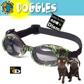 ドグルズ ミリタリールック(カモフラージュ)Doggles ILS(犬用ゴーグル・サングラス)あす楽対応 ドグルス 正規品 サイズXS S M L XL ilsゴーグル