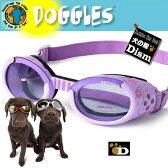 ドグルズ パープル フラワーフレーム/パープルレンズ Doggles ILS(犬用ゴーグル・サングラス)あす楽対応 ドグルス 正規品 サイズXS S M L XL ilsゴーグル