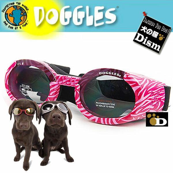 ドグルズ ピンクゼブラ Doggles ILSゴーグル(犬用ゴーグル・サングラス) ドグルス 正規品 サイズXS S M L