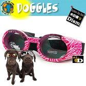 ドグルズ ピンクゼブラ Doggles ILSゴーグル(犬用ゴーグル・サングラス)あす楽対応 ドグルス 正規品 サイズXS S M L
