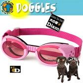 ドグルズ シャイニーピンク Doggles ILS(犬用ゴーグル・サングラス)あす楽対応 ドグルス 正規品 サイズXS S M L XL ilsゴーグル