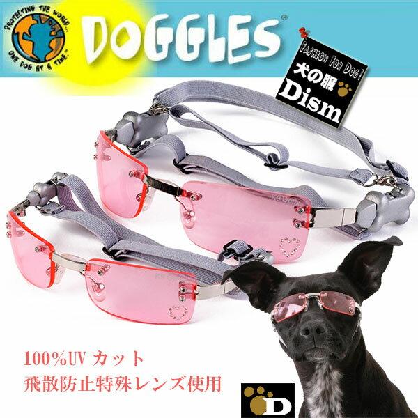 ドグルズ K9 Optix ピンク ハートラインストーン(犬用サングラス・ゴーグル) Doggles ドグルス 正規品 サイズXXS XS S M L