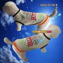 犬服 メッシュスポーツウェア・タンクトップ(超小型犬)【犬の服2点購入でメール便送料無料】ドッグウェア その1