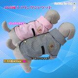 犬服 スプリングジャケット(小型犬用)【犬の服2点購入でメール便送料無料】ドッグウェア
