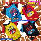 犬服 スポーツTシャツ LET'S TACK(中型犬用)【犬の服2点購入でメール便送料無料】ドッグウェア