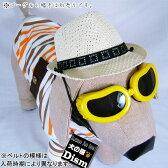 犬用帽子 麦わら帽子風(クリーム)【送料無料】ストローハット 犬用アクセサリー 犬の帽子【smtb-k】【w3】