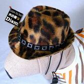 犬用帽子(大)アニマル柄・パターン3 犬用アクセサリー 犬の帽子【送料無料】【smtb-k】【w3】