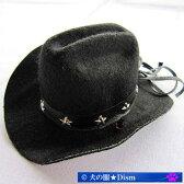 【送料無料】カウボーイハット(ブラック)犬用 犬の帽子 アクセサリー【smtb-k】【w3】