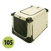 ペットキャリー ソフトケンネル ベージュ 105(大型犬用)ソフトクレート【送料無料】