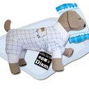 犬服 羊さんのワンポイントが可愛いパジャマ(超小型犬・小型犬用)【犬の服2点購入でメール便送料無料】ドッグウェア ロンパース ジャンプスーツ つなぎ おしゃれ犬服 その1