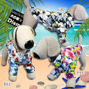 犬服 アロハシャツ(小型犬から中型犬用)【犬の服2点購入でメール便送料無料】ドッグウェア ハイビスカス ハワイ ALOHA