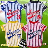 犬服 JAPANユニフォーム ベースボールTシャツ(中型犬用)【犬の服2点購入でメール便送料無料】野球 ドッグウェア おしゃれ犬服